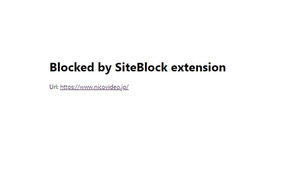 アクセスしたらブロックされた画像